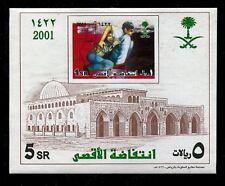 SAUDI ARABIA 2001 PALESTINE INTIFADA AL QUDS Israel Map Miniature Sheet Stamp