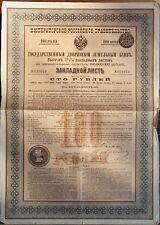 Deux Emprunts russes 1897 - 3.5 % - voir détails dans l'annonce