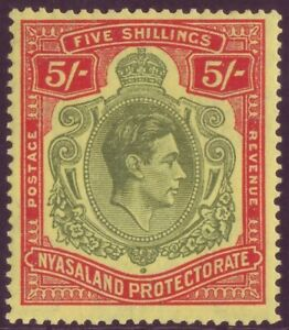 Nyasaland 1944 KGVI 5 Shillings Green & Red On Pale Yellow Paper SG 141a MM 5/-