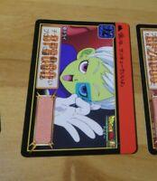 DRAGON BALL Z DBS DBZ HONDAN BROLY MOVIE CARDDASS CARD REG CARTE 71 JAPAN MINT