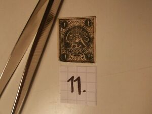 Excellent lion Middle east stamp 11