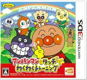 3DS Nintendo Exciting training in Anpanman and touch/Japan