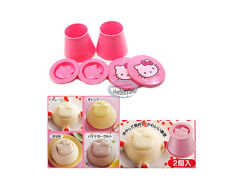 Sanrio HELLO KITTY Pudding Mold Jello Jelly Plastic Mould set kitchen ladies