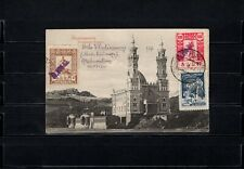 Postkarte aus Georgien, Aufdruckausgabe nach Frankfurt am Main