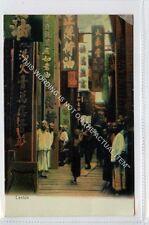 More details for (ga3958-468) street scene in canton, china c1910 vg-ex, sternberg