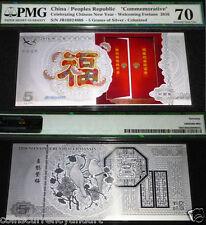 CHINA PMG 70 SILVER