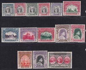 Indian Feudatory Stamp Bahawalpur 1948 Daily Stamps set of 14, MNH, original gum