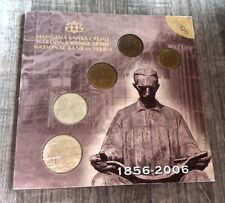 SERBIA,  2006 Complete  Lot Coin UNC Nikola Tesla Dinara  RARE Sets