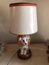 Child's Lion Lamp