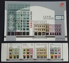 China Macau Macao 2000 Classified Cultural Buildings stamps Set