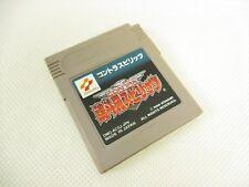 Game Boy contra Spirits Nintendo Cartucho Solamente GBC