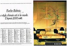 Publicité Advertising 1978 (2 pages) Mobilier le lit Style Chinois Roche-Bobois