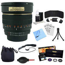 Rokinon 85mm f/1.4 Aspherical Lens kit for Sony E-Mount