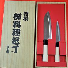 Set coffret Couteaux d'office cuisine Japonais Santoku YAXELL fruit Japon bois
