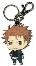 **Legit** Psycho Pass Authentic Anime PVC Keychain SD Shusei Kagari #36774
