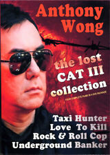 ANTHONY WONG Lost Category III Collection (4 Film 4 disc Package) DVD NTSC NEW