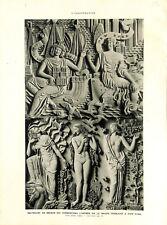 Bas-relief bronze style Art Déco Maison Française à New-York ILLUSTRATION 1933