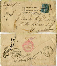 INDIA SCINDE PUNJAB RAILWAY ENVELOPE TPO MAIL AGENT UMBALLA +Postage Due FAULTS