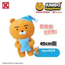 """KAKAO FRIENDS x CIRCLE K Jumbo Happiness Ryan Plushy Stuffed Toy Plush Doll 16"""""""