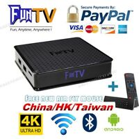 2020 FUNTV3 TVBox Unblock Chinese HK/China/Taiwan Channel Adult H.265 最新藍牙電視盒中港台