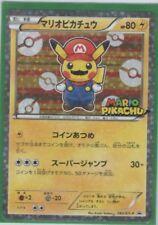 MARIO PIKACHU 293/XY-P Ultra Rare Promo Star Holo Foil Pokemon Card 2016 COSPLAY