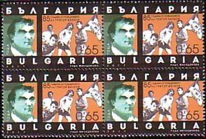 Mint stamp in block Grigor Vachkov - Artists 2017 from Bulgaria   avdpz