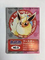🇺🇸 FAST SHIPPING! Flareon Near Mint Bandai Pokemon Kids Mini Card Japan 1997
