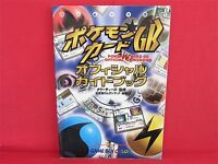 Pokemon Card GB official guide book / GAME BOY, GB