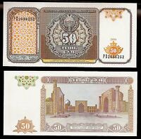 World Paper Money - Uzbekistan 50 Sum 1994 P78 @ Crisp UNC