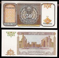 World Paper Money - Uzbekistan 50 Sum 1994 P78 @ Crisp UNC