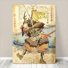 "Vintage Japanese SAMURAI Warrior Art CANVAS PRINT 8x10""~ Kuniyoshi #060"