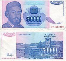 FRJ Yugoslavia 1993 50000 Dinar Dinara XF Hyperinflation Banknote Peter Njegoš