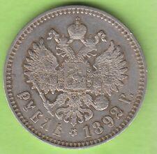 Russland Rubel 1892 in vz hübsch nswleipzig
