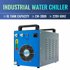 9L Water Chiller for Factory & Lab Laser Engraving Machines Tools CW-3000 220V