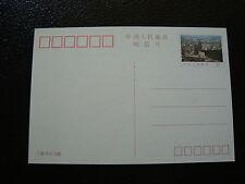 CHINE - carte postale (entier corespondant a la carte) 1987  (cy12) (I)