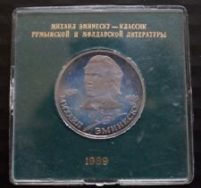 """USSR-1 rouble of 1989""""100years since the death of Mihai Eminesc Proof in a Box !"""