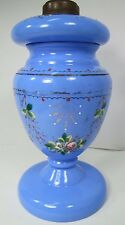 Antique Blue Glass Lamp hand painted flowers removable insert periwinkle milk