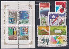TURKEY 1989-1990 SILKWORM, PHOTOGRAPHY, WILD FLOWERS 6 SERIES ISFILA CV $24, MNH