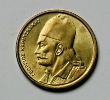 1984 GREECE Nickel-Brass Coin - 2 Drachmes - AU++ toned-lustre - traditional hat