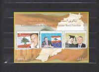 LEBANON MNH SHEET BASSEL FULEIHAN 2007