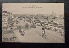 {BJSTAMPS} St. Petersbourg Wassily Ostrow, Quai de Nicolas Postcard Cable Cars