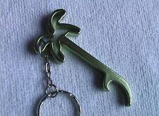 Schlüsselanhänger - GRÜNE PALME - Gesamtlänge ca. 11,5 cm