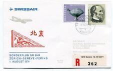FFC 1974 Swissair Special Flight Zurich Geneve Peking China REGISTERED Helvetia