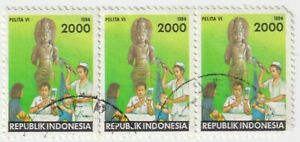 1994 Indonesia - The 6th Five Year Plan - Block of 3 x 2000 Rp Stamps