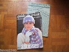 GUIDE du TRICOT 3 SUISSES -Automne/hiver 1980/81- Plus de 100 modèles pour tous