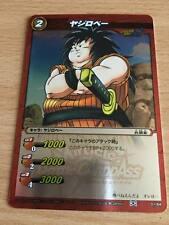 Carte Dragon Ball Z DBZ Miracle Battle Carddass Part 02 #01/64 Rare Foil 2010