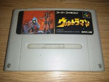 Ultraman - Super Famicom Nintendo SFC SNES JP Japan Import Ultra Man