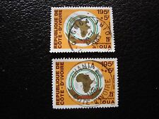 COTE D IVOIRE - timbre yvert/tellier n° 814 x2 obl (A28) stamp (A)