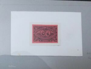 O) 1897 GUATEMALA SUNKEN DIE PROOF - MAQUETTE, ISSUED FOR CENTRAL AMERICAN EXPOS