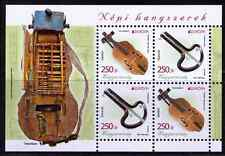 2014 Hungary Europa CEPT Musical Instruments Block MNH